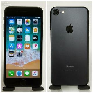 SIMフリー iPhone7 128GB Black バッテリー81%