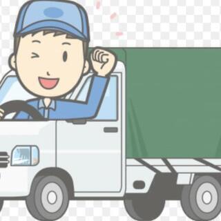 寮付き!札幌での新生活★軽貨物配送、安定の配達コース!