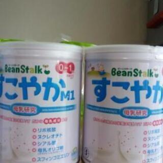 【取引中】ビーンスタークすこやか2缶