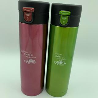 未使用 ステンレスボトル 水筒 2本セット
