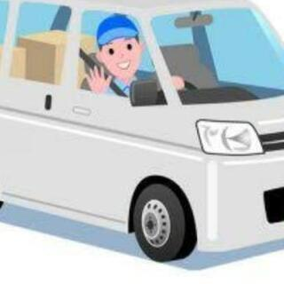 寮付き、札幌で新生活♪安定の軽貨物ドライバー、案件多数あります!