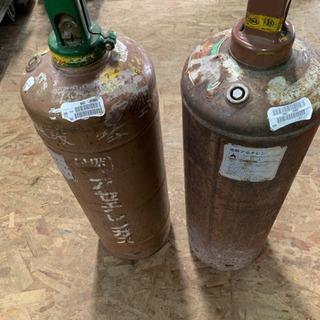 アセチレンボンベ空瓶