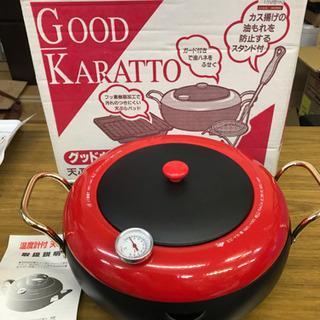 26cm 天ぷら鍋 鍋 新品 温度計付き グッドカラット