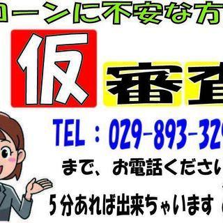 ★ローンが通らない、、、ミツクニのおまかせください!!★自社ローン専門中古車販売店!! 日産 ラフェスタ 20G - 土浦市