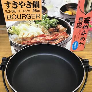 すき焼き鍋 26cm 美品 フッ素樹脂加工 ブルージェ