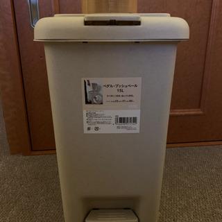 【完全未使用】ペダル・プッシュペール15Lゴミ箱