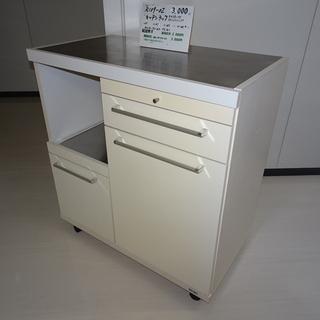 キッチンラック(R109-02)