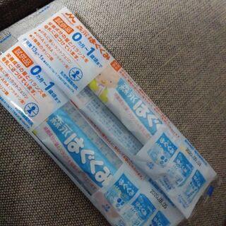粉ミルク2本