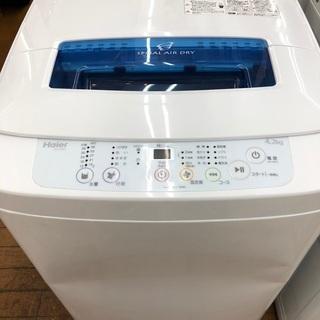 【破格のプライス】Haierの洗濯機あります!