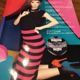 【無料】momoko プレミアムbook