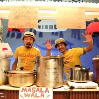 スパイスの極意を学んで南インド料理を作ろう!〜ミーンワルワル〜