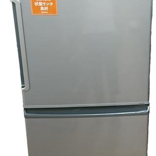 【家電1年保証対象品】 2017年製 AQUA〈アクア〉272L 3ドア冷蔵庫 [トレファク八王子めじろ台店]の画像