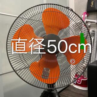 デカイ扇風機