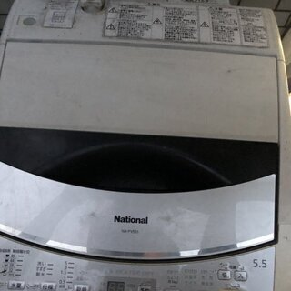 洗濯機【引き取りに来れる方限定】2千円でお売りします