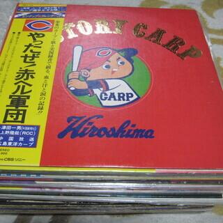 アナログ LPレコード、レーザーディスク他