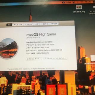 Apple MacBook Pro 13インチ 2010 MC3...