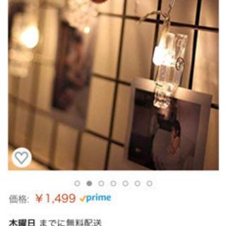 【新品未使用⠀】LEDライトクリップ