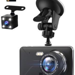 「新品 未使用」ドライブレコーダー 前後カメラ 1080PフルHD