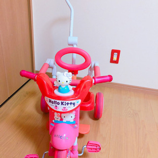 キティちゃん三輪車