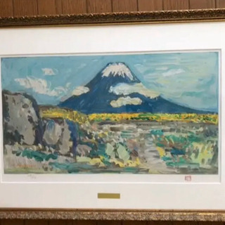絵画 小林和作 作品名「富士」リトグラフ 128/150 12号...