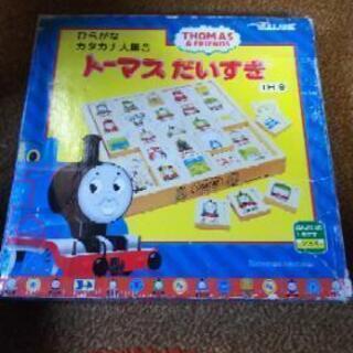 🏵️ 木製 おもちゃ( トーマス )