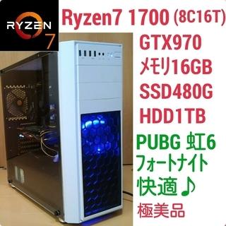 極美品 爆速ゲーミング Ryzen7-1700 GTX970 メ...