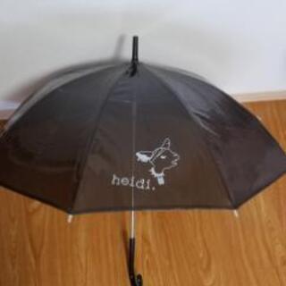 heidi. ビニール傘