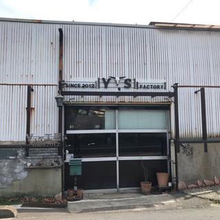 y.s工房 尾道、三原、福山、神辺近郊で雑用引き受けます。