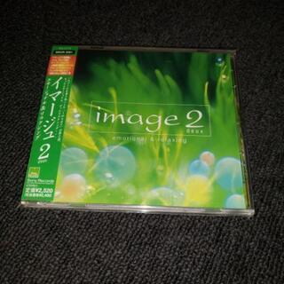 イマージュ2 cd☆