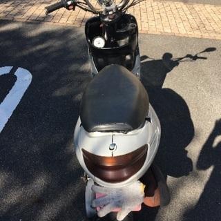 バイク グランドアクシス100cc