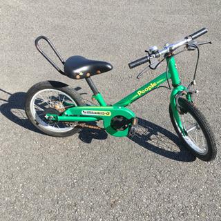 ラクショーライダー 14インチ 子供用自転車 男の子 3歳頃から...