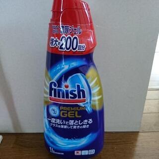 食器洗いジェル