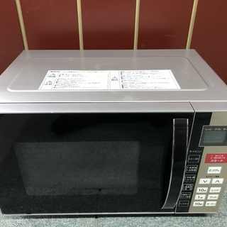 YAMAZEN 電子レンジ 2014年製 50・60Hz共用 お...
