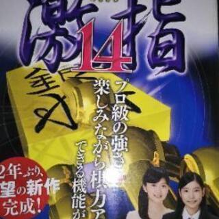 中古PCソフト 将棋ソフト 激指14