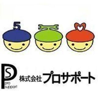 鞍手郡の日勤固定・時給1200円【お仕事No9110】