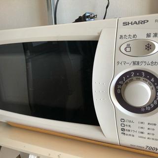 【お譲り先決定】電子レンジ SHARP 60Hz 700w
