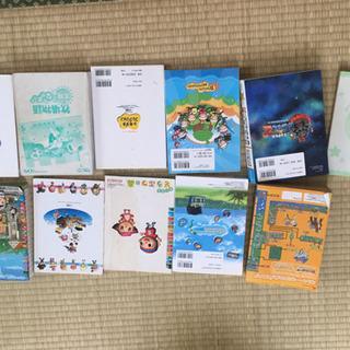 ゲーム攻略本、色々〜一冊100円