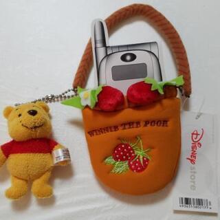 Poohさんミニポーチ