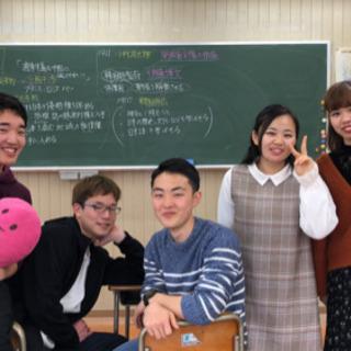 学習塾 学舎育伸すまいるbeanz(ビーンズ ) - 静岡市