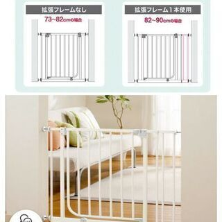日本育児 ベビーズゲイト(拡張つき未開封)