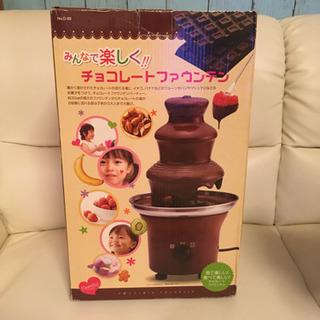 チョコレートファウンテン ❤︎