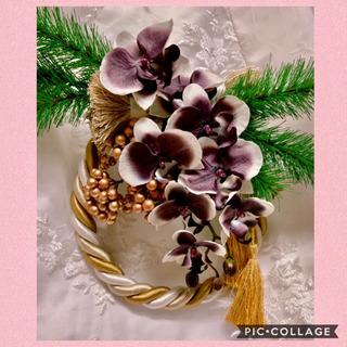 胡蝶蘭の和飾り😊