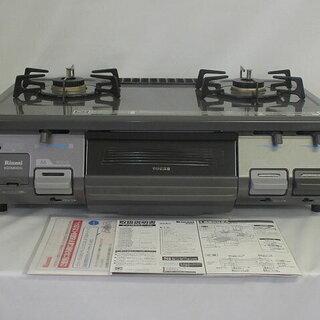 rm0026 リンナイ ガステーブル RT64JH-R プロパン...