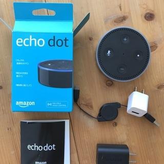 Amazon Echo Dot アマゾンエコー ドット
