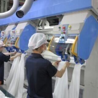 クリーニング工場の簡単な検品・出荷、仕上げ作業のパート社員募集‼