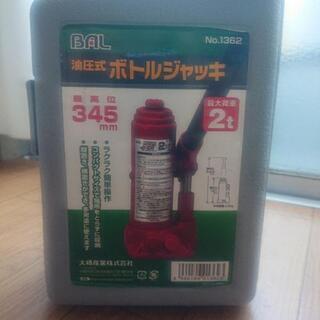 大橋産業 BAL 油圧式ボトルジャッキ