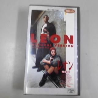 【VHS】☆レオン 完全版☆
