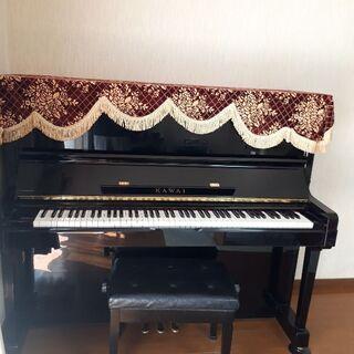 カワイのピアノお譲り致します。