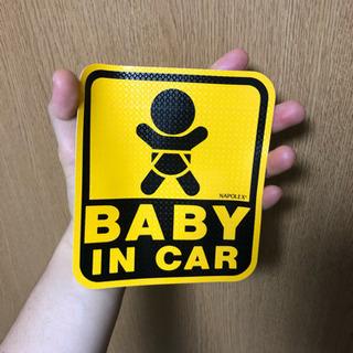 赤ちゃん乗車中 ベビーインカー ステッカー 何度でも剥がせる粘着タイプ