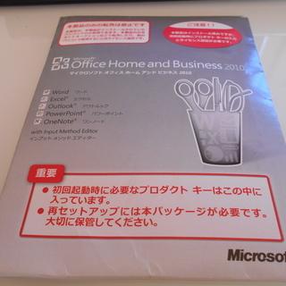 認証保証 Microsoft Office Home and B...